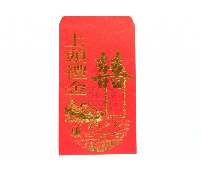 A51 Red Packet (Hair-Combing)