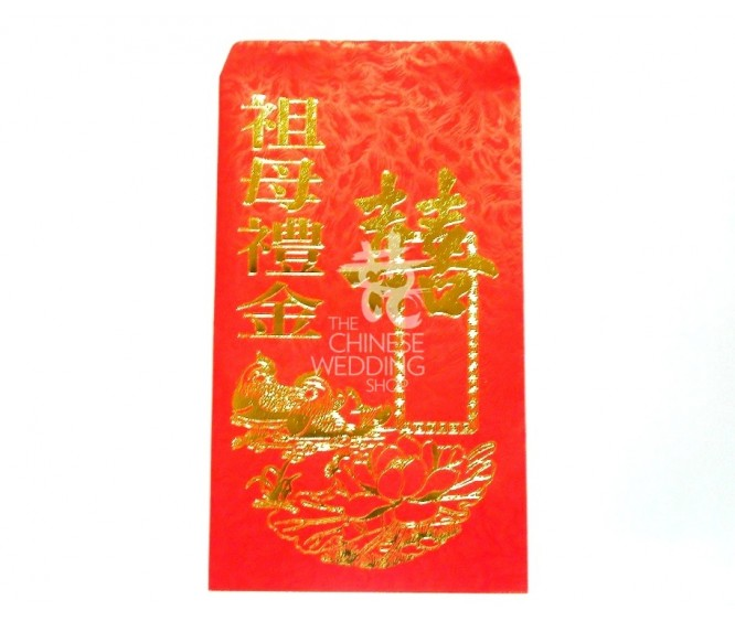 A36 Red Packet (Grandmother)
