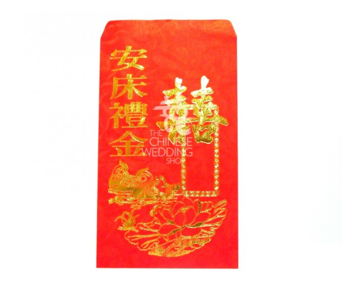 A38 Red Packet (Bed-Setting)