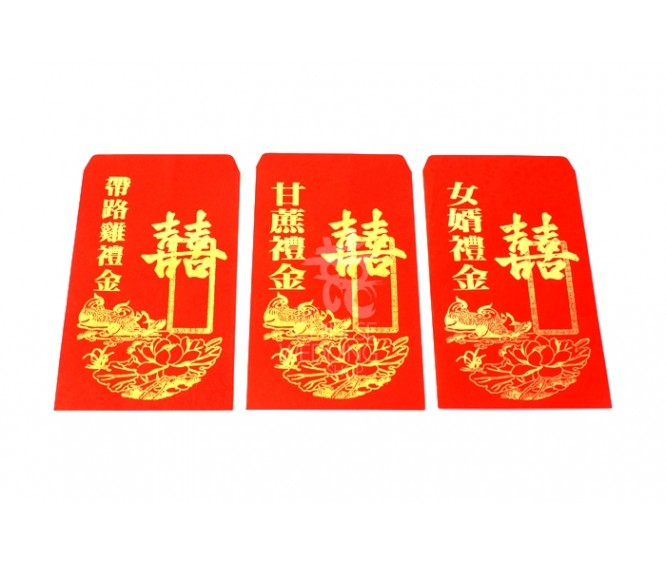 A40 Bride Family Red Packet Set
