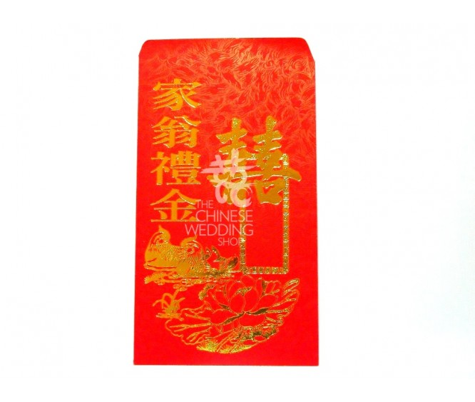 A41 Red Packet (Father-in-law)