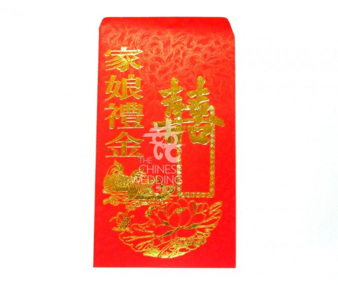 A42 Red Packet (Mother-in-law)