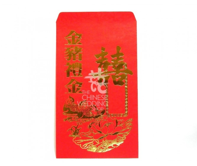 A46 Red Packet (Golden Pig)