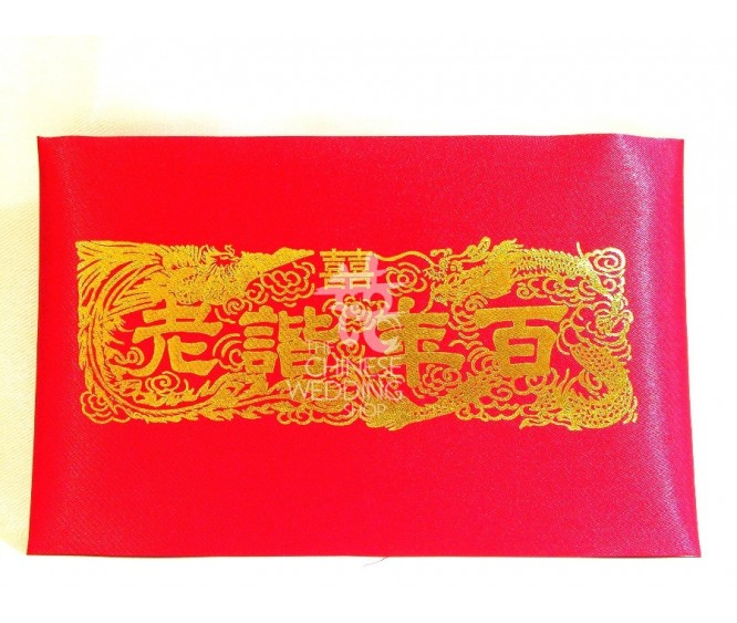 RC1 Everlasting Red Cloth