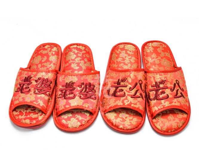 SGSP1 Couple Slippers