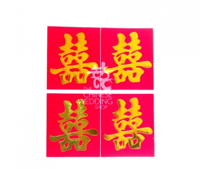 ST6 Double Happiness Stickers