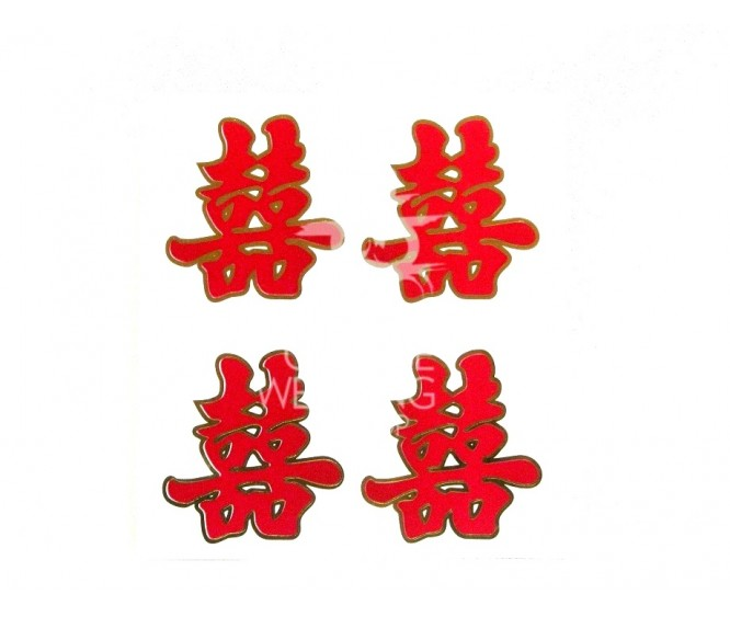 ST12 Double Happiness Stickers