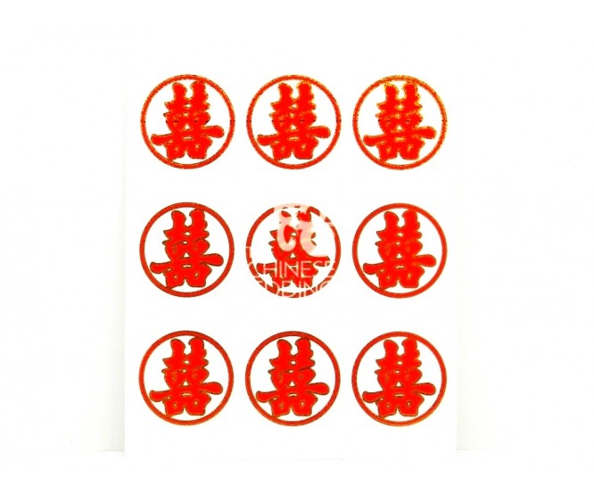 ST39 Double Happiness Stickers
