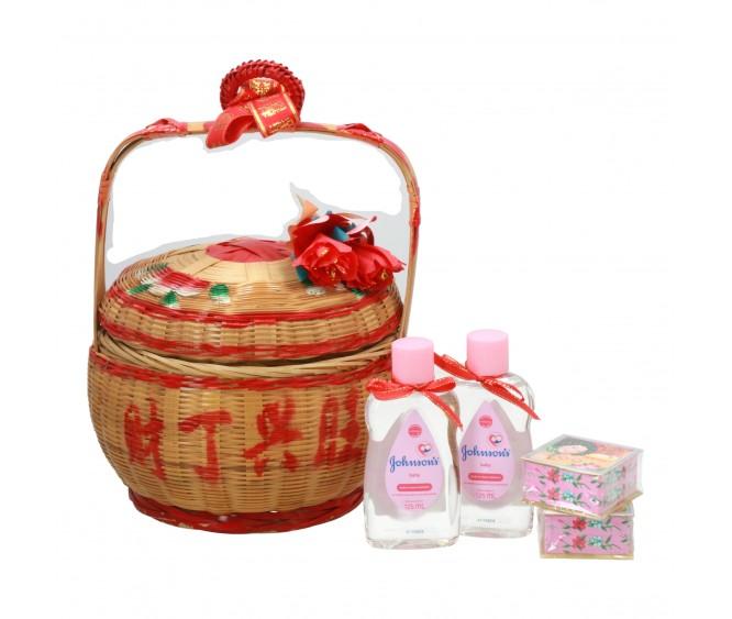 JZB2 Ah Gu Basket Set