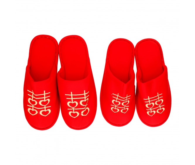SGSP11 Couple Slippers
