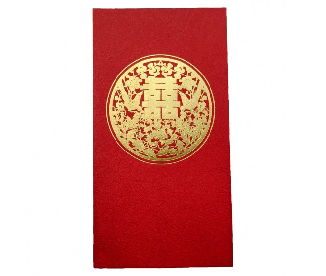 A100 Red Packets