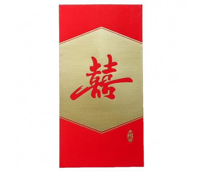 A108 Red Packets