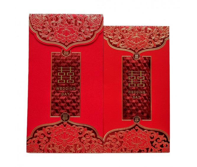 Double Happiness Red Packets