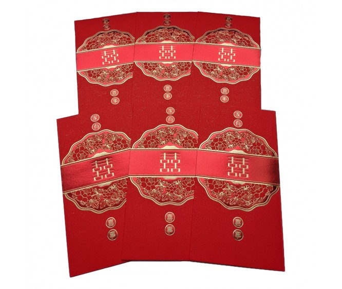 A113 Red Packets