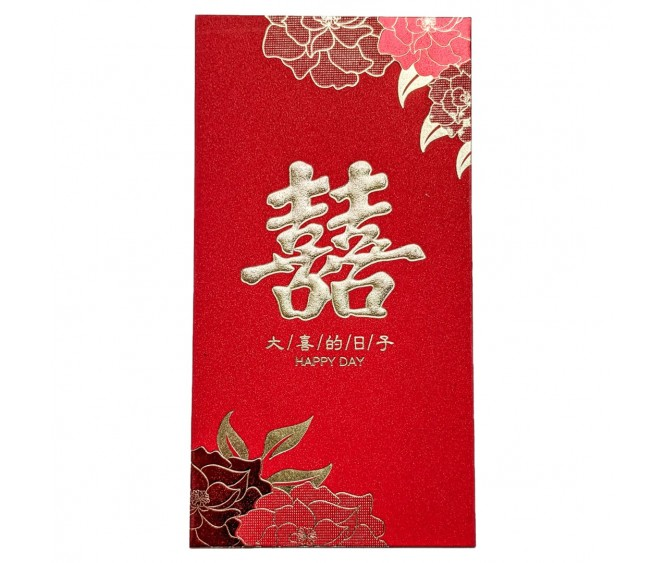 A115a Red Packets