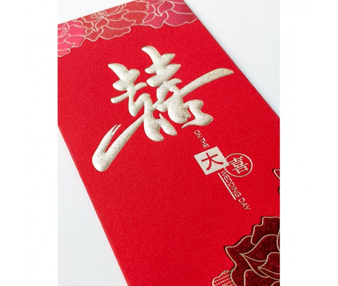 A115b Red Packets