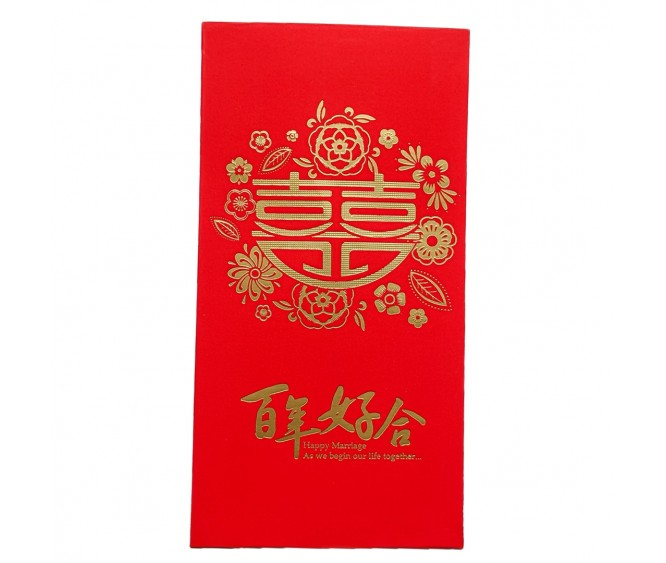 A116a Red Packets