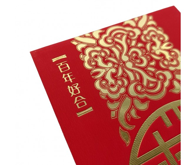 A116b Red Packets