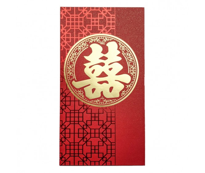 A133 Red Packets