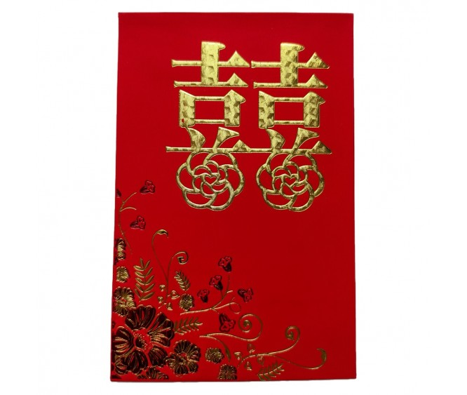 A166 Red Packets
