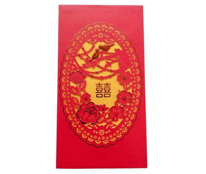 A228b Red Packets