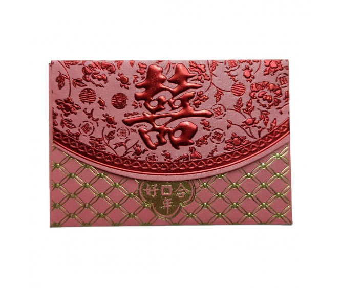 A241 Red Packets