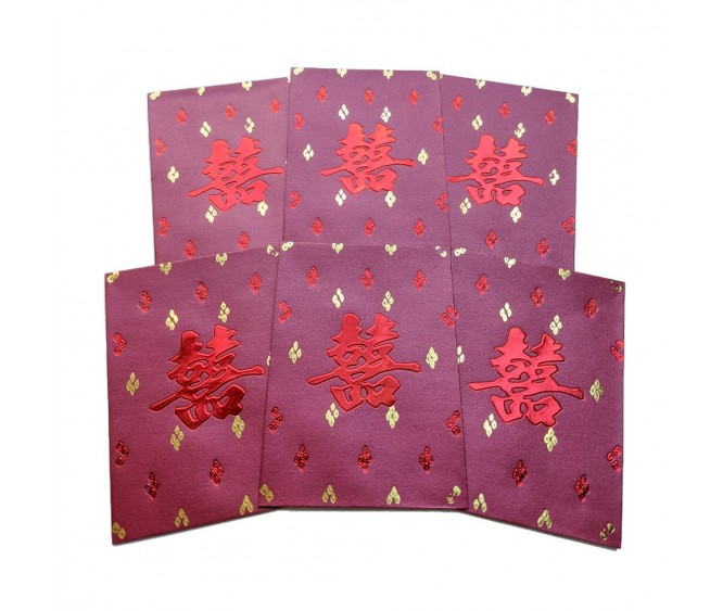 A244 Red Packets