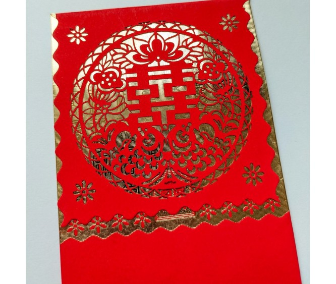 A267 Red Packets