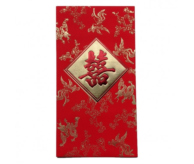 A26 Red Packets