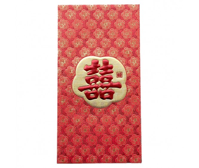 A301 Red Packets