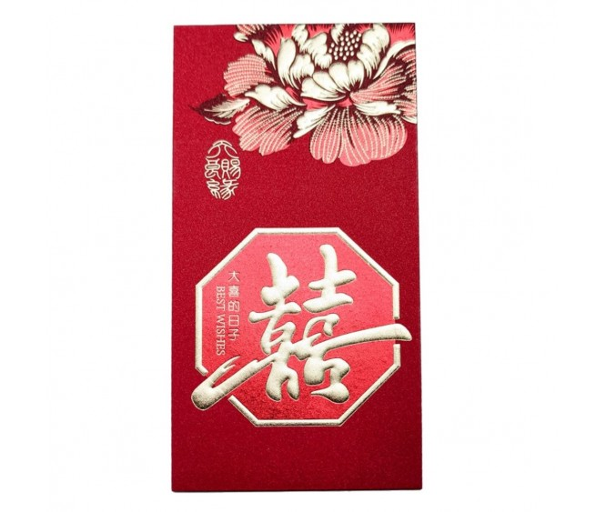 A30a Red Packets