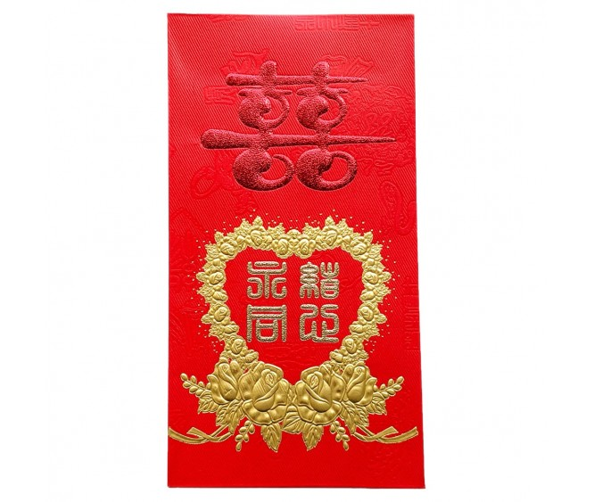 A31 Red Packets