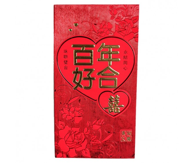 A32a Red Packets