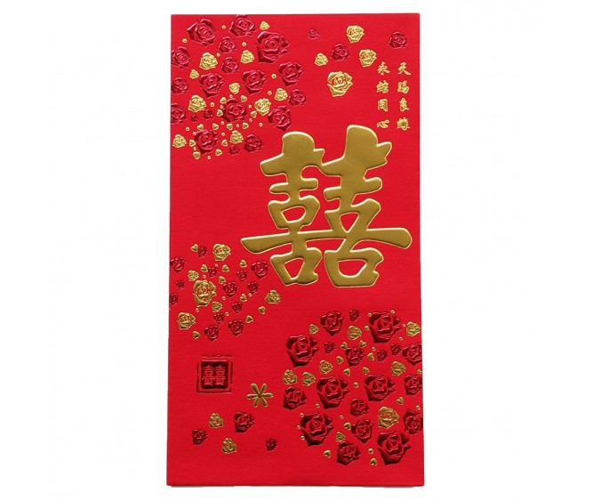 A32b Red Packets