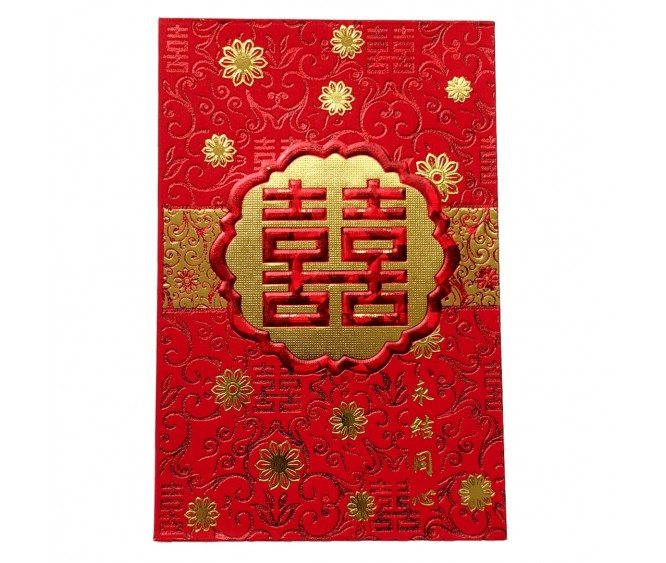 A61 Red Packets