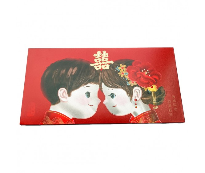 A67a Red Packets