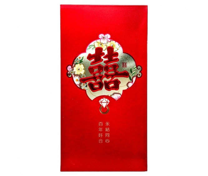 A67b Red Packets