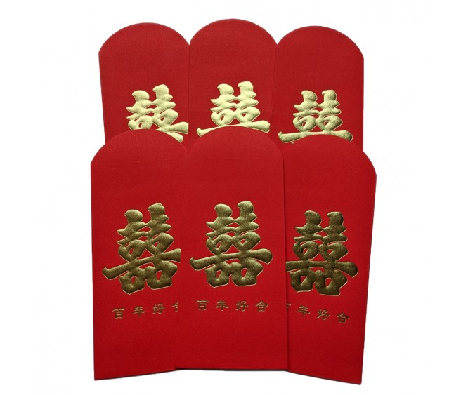 A69 Red Packets