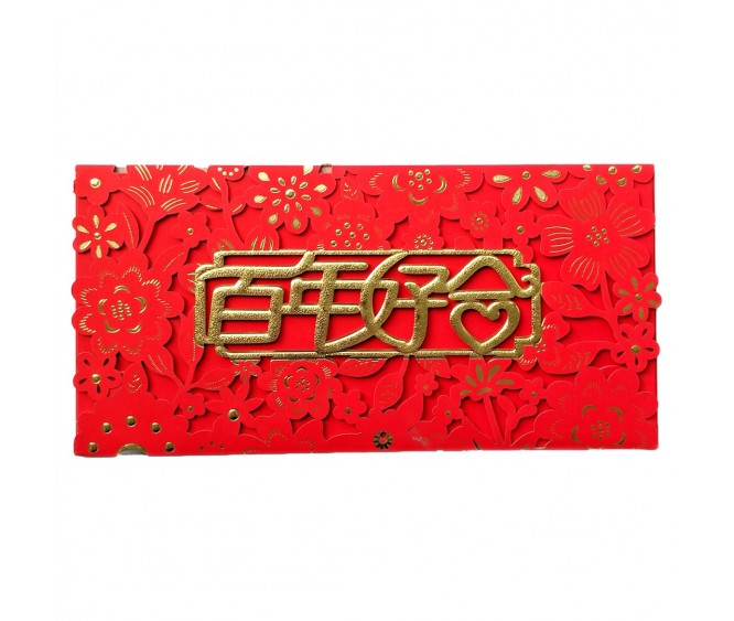 A82 Red Packet