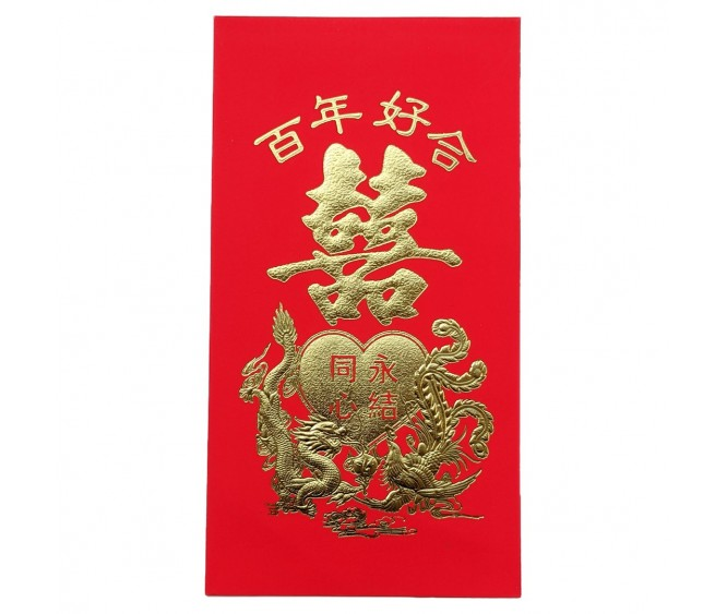 A9 Red Packets
