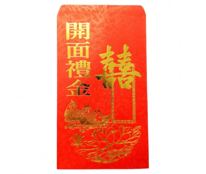 A44 Red Packet (Face Threading)