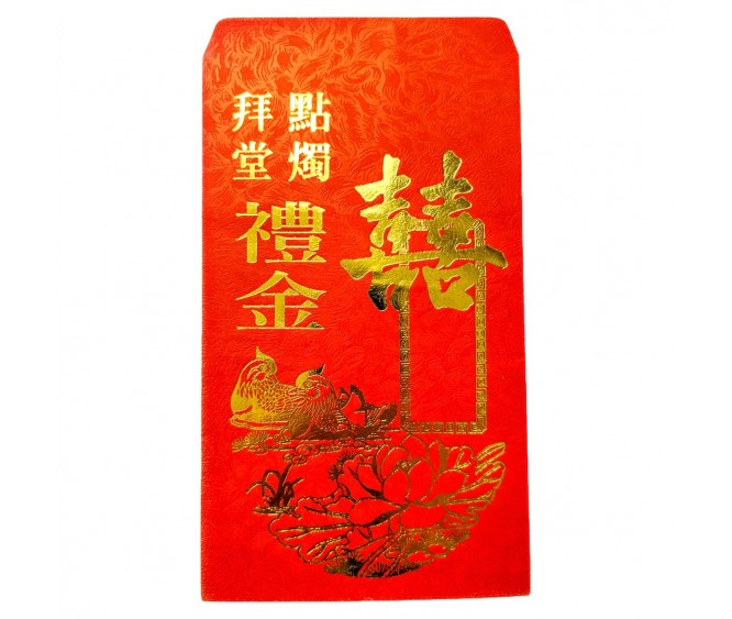 A45 Red Packet (Candles)