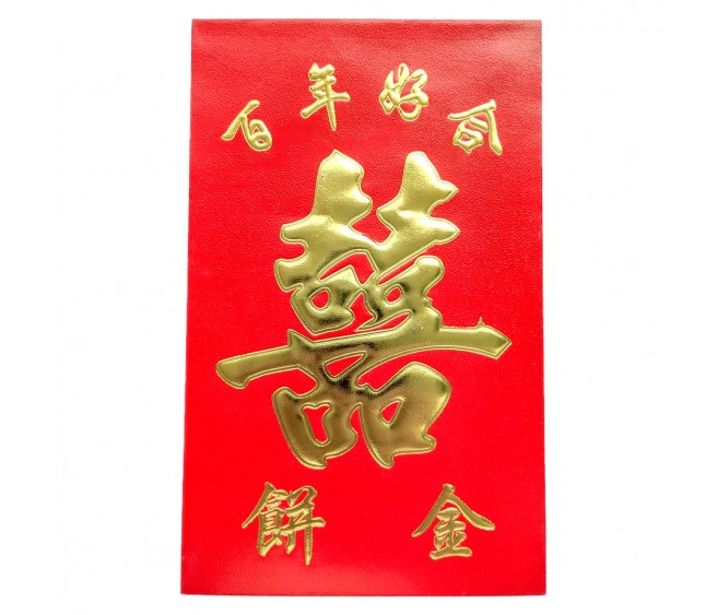 P23 Wedding Biscuits Red Packet