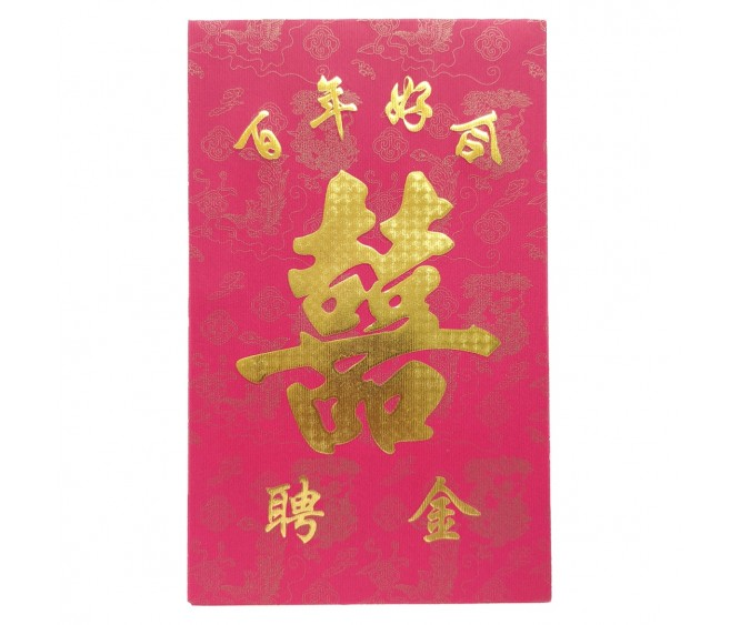P2b XL Dowry Money Red Packet