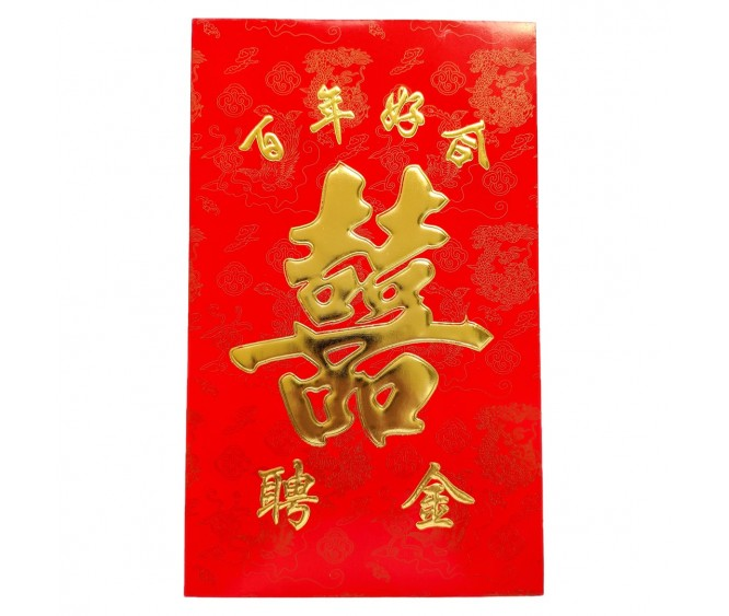 P2a XL Dowry Money Red Packet