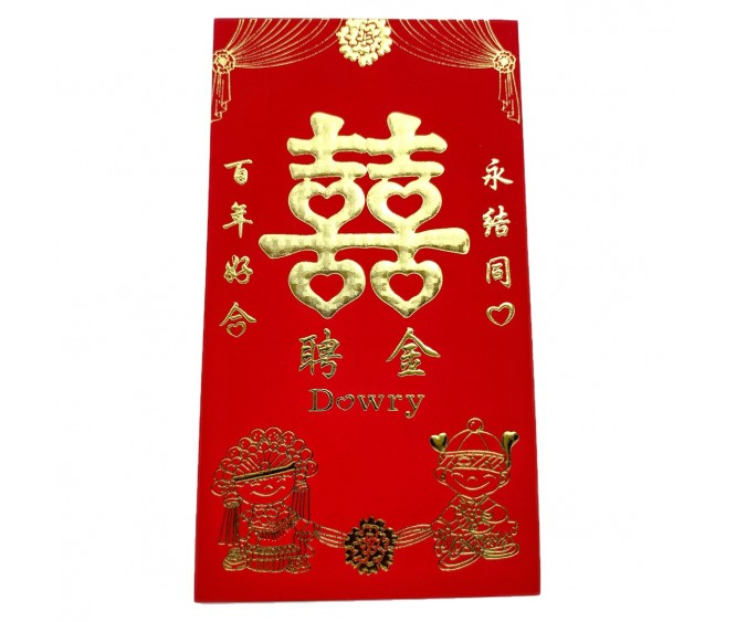 P5 XL Dowry Money Red Packet