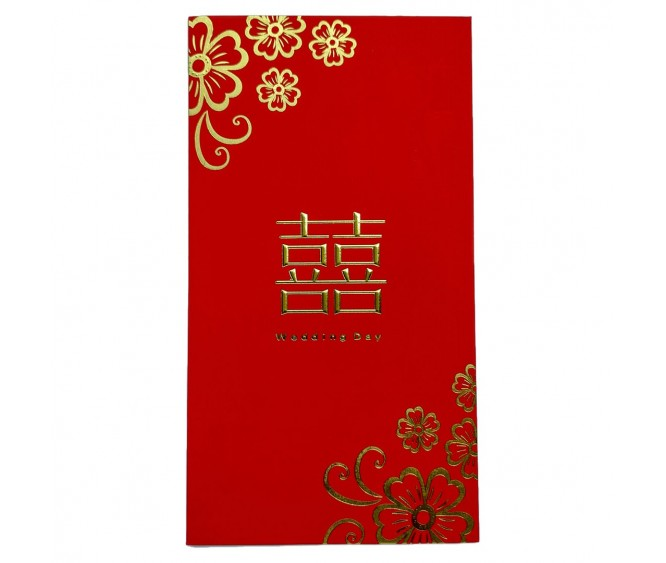 P37 XL Red Packet